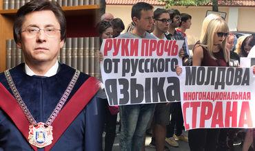 КС признал устаревшим Закон о функционировании языков в Молдове.