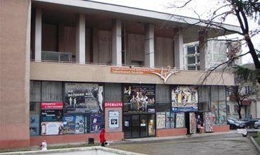 Молдавские театры сидят на «голодном пайке»