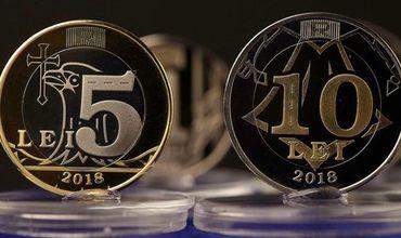 Монеты номиналом 5 и 10 леев будут постепенно вводить в обращение с конца этого года.