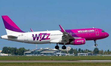 Компания Wizz Air открывает четыре новых рейса