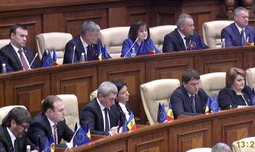 Депутаты ДПМ обвинили Нэстасе в запугивании председателя района Новые Анены.