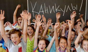 Учебный год 2019-2020: установлен план школьных каникул.