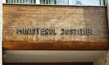 Новая стратегия реформы правосудия вынесена на общественные дебаты.