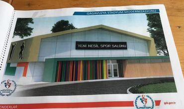 Сумма проекта строительства нового стадиона составит более десяти миллионов евро.