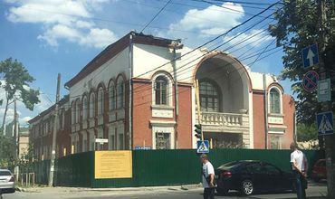 0879e215d7e5 Старинное здание в центре Кишинева сносят ради новостройки