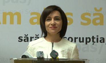 Майя Санду поддержала участников антикоррупционных акций протеста в городах России