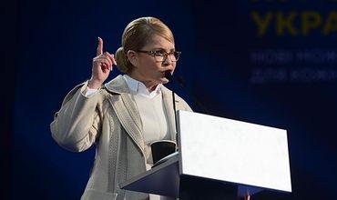 Серьезной проблемой для страны Тимошенко назвала долг Киева перед Международным валютным фондом.