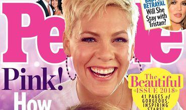 Журнал People признал певицу Пинк самой красивой женщиной в мире