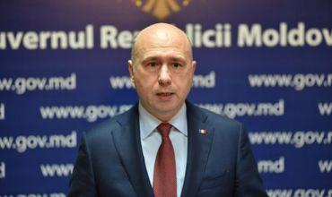 Павел Филип: Правительство обеспечит использование денег налогоплательщиков по закону