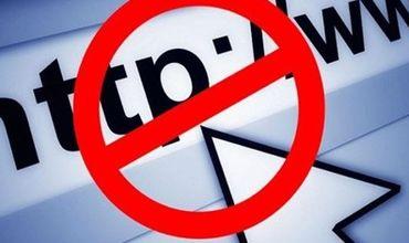 В Украине предложили запретить 20 сайтов.