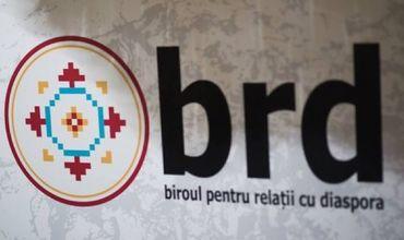 Четверо кандидатов прошли финальный этап главного конкурса BRD.