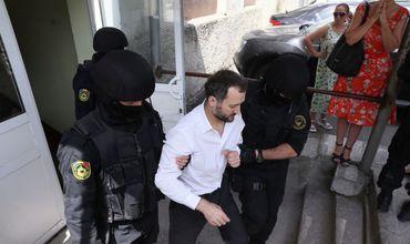 ЛДПМ считает, что обращение, которому подвергают Филата, это публичная казнь