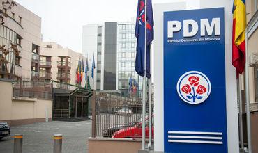 ДПМ потратила за полгода сумму, равную годовому бюджету 22 сел