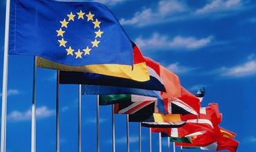 ЕС также приостановил выплаты бюджетной поддержки еще в четырех областях политики.