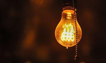 14 августа ожидаются отключения электроэнергии на некоторых улицах Кишинева.