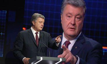 """Порошенко призвал европейцев избавиться от """"кремлевских чар""""."""