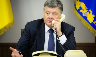 Порошенко созвонился с Вашингтоном и пожаловался на Зеленского.