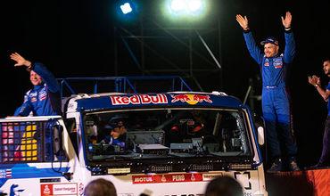 Старт гонки был дан в столице Перу Лиме, там же ралли закончится 17 января.