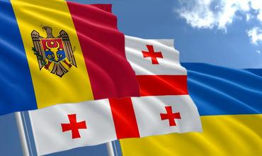 Молдова и Грузия обогнали Украину в рейтинге евроинтеграции