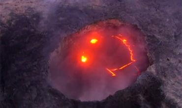На Гавайях заметили улыбающийся вулкан