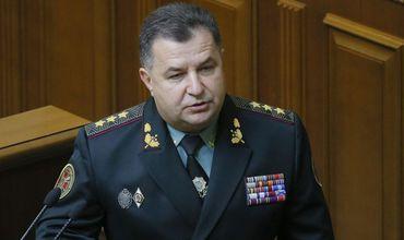 Министр обороны Украины Степан Полторак.