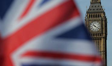 Британское Минобороны отмечает, что ведется поиск сотрудников «с чутьем, позволяющим решать проблемы, и со страстью к новым технологиям».