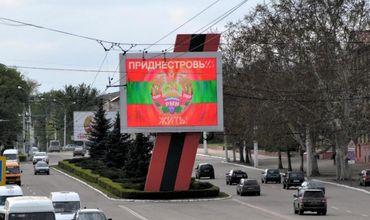 Виктор Крыжановский считает, что Россия препятствует нормальному развитию Приднестровского региона.