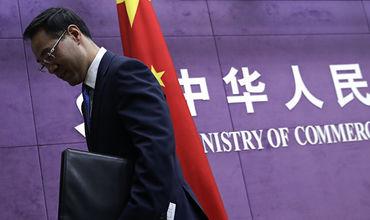 """Китай обвинил США в развязывании """"торговой войны"""" между странами."""