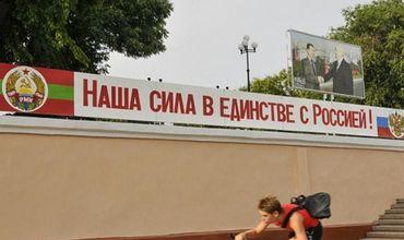 Москва пояснила заявление Приднестровья о присоединении к РФ.