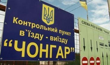 Админграницу с Крымом на Украине будут патрулировать шерифы.