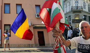 Картинки по запросу Жан клод Юнкер Еврокомиссия Румыния Болгария коррупция