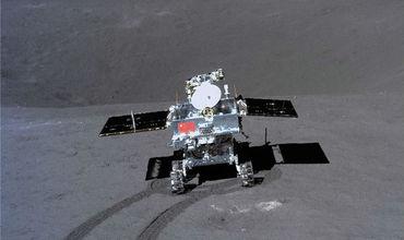 Китайский зонд сделал удивительную находку на обратной стороне Луны.