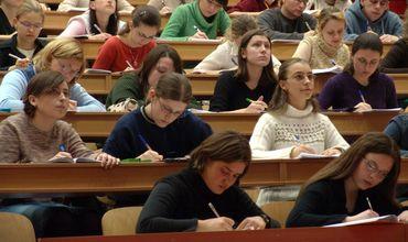 Министерство просвещения выступило с инициативой увеличить стипендии для студентов не менее чем на 4,9%.