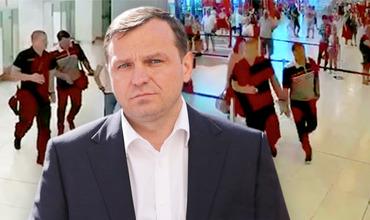 """Нэстасе о """"зеленом коридоре"""" в аэропорту: Проводится расследование"""