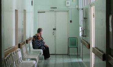 Бюджет районной больницы Резины составляет 15 миллионов леев.
