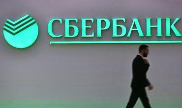 """Сбербанк не исключает консультации с Зеленским по украинской """"дочке"""" банка."""
