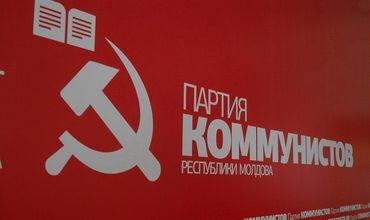 Коммунисты отложили принятие решения касаемо выборов президента.