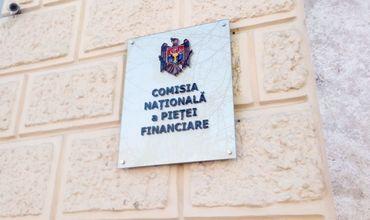 НКФР предлагает изменить несколько законов