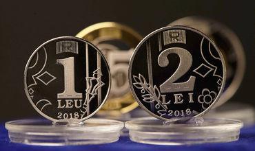 Введение монет номиналом 2 лея позволит дополнительно упростить ежедневные платежи. Фото: bnm.md.