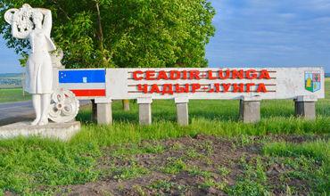 Масштабные мероприятия пройдут в муниципии Чадыр-Лунга 6 мая.