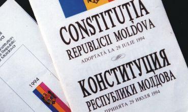 В Молдове отмечают День Конституции