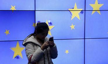 Еврокомиссия ужесточит правила работы WhatsApp, Viber и Skype.