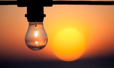 Перебои с электричеством ожидаются в Каушанах и Хынчештах.