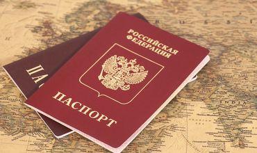Как получить гражданство рб гражданину рф