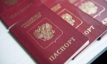 Как получить гражданство рф если прописан в казахстане и являешся студентом