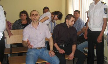 Обвиняемые по этому делу Андрей Паскарь и Станислав Пангалос приговорены к пожизненному заключению.