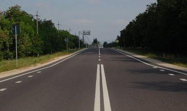 Трассу M2 отремонтируют при содействии Китая.