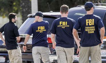 ФБР отозвало ряд сотрудников из-за их неподобающего поведения.