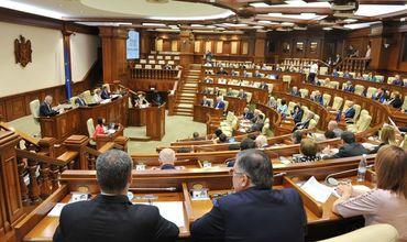 Поправки в бюджет на текущий год приняты парламентом в окончательном чтении