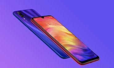 Xiaomi представила новый бюджетный смартфон.